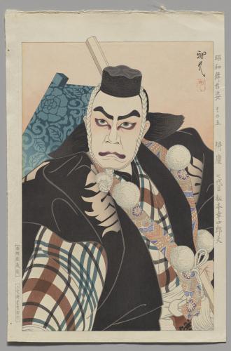 Matsumoto Koshiro Vii As The Warrior Monk Benkei See more of benkei on facebook. matsumoto koshiro vii as the warrior monk benkei